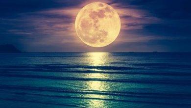 incantesimi prima luna piena