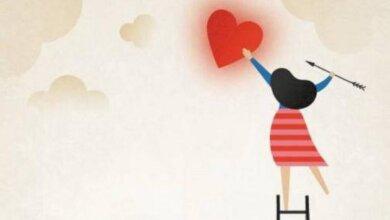 come fare legamento d'amore