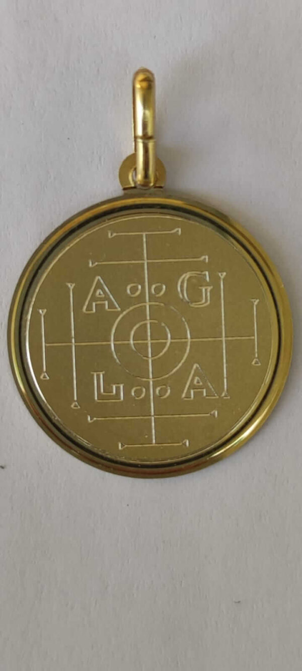 Amuleto di Sicurezza, Forze Superiori